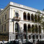 Du lịch Hy Lạp 9N8Đ - Bảo tàng Numismatic