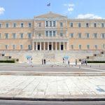 Du lịch Hy Lạp 9N8Đ - Nhà Quốc Hội Athens