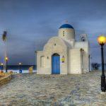 Du lịch Hy Lạp 9N8Đ - Tu viện Thánh Nikolaos