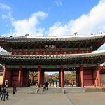 Du lịch Hàn Quốc 5N4Đ