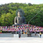 Tour Hàn Quốc khởi hành từ Hồ Chí Minh