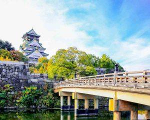 Tour du lịch Nhật Bản 4 ngày 3 đêm