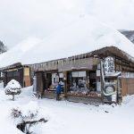 Top 5 điểm đến Nhật Bản vào mùa đông